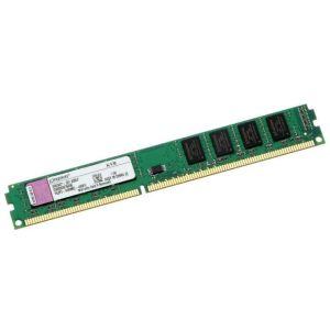 GoodRam DDR3 DIMM 4GB 12800 PC3 Low Profile