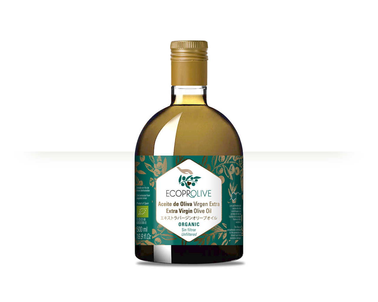 500ml Unfiltered Extra Virgin pitted Olive Oil (Organic)
