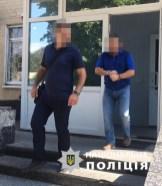Шибко Дмитро Віталійович попався на хабарі
