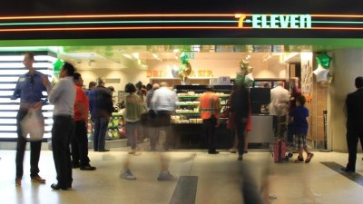 7-Eleven opens first airport location