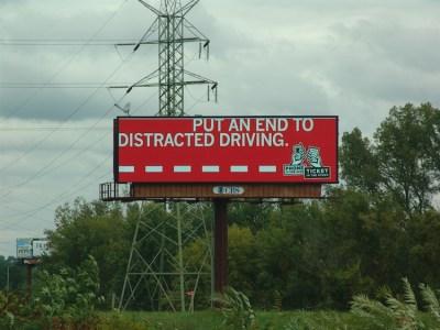 billboards secretly watching us