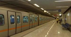 Μετρό, συγκοινωνίες