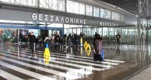 αεροδρόμιο Θεσσαλονίκης