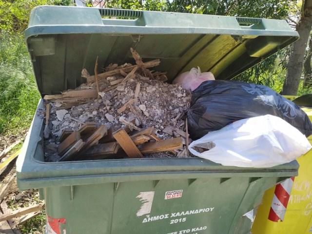 Χαλάνδρι: Έκκληση να σταματήσουν τα κλαδέματα και τα ογκώδη αντικείμενα