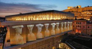 Ακρόπολη - Μουσείο