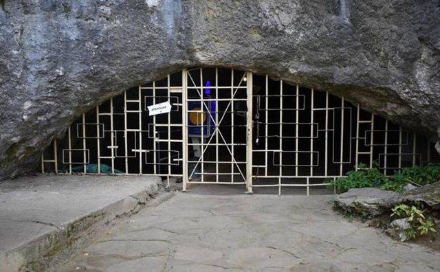 Σπήλαιο - Βουλγαρία