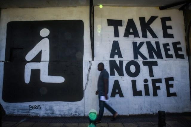 Γκράφιτι Αντιγκράφιτι ενός χιλιομέτρου στην Πατησίων