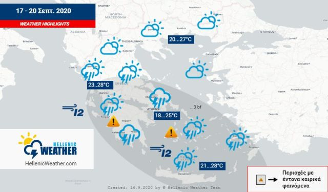 GREECE WEATHER MAP ALERTS 17 20 SEP 2020 1