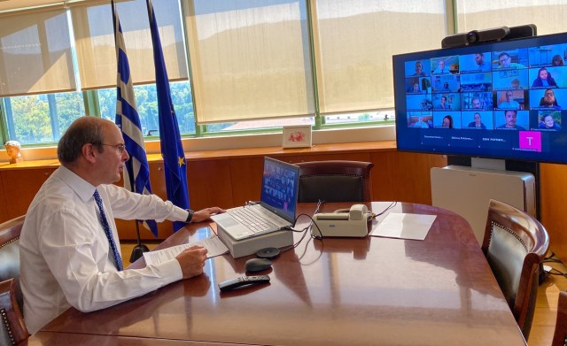 Χατζηδάκης, τηλεδιάσκεψη