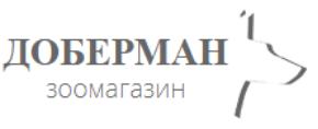 """Сеть зоомагазинов """"Доберман"""""""