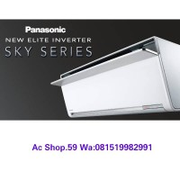 AC PANASONIC 1.5 PK CS-VU13SKP ELITE INVERTER SKY JAPAN SERIES NEW