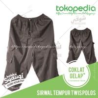 Celana Sirwal Tempur Twis Polos Coklat Gelap