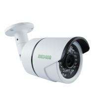 Medusa IP Camera Bullet MD-IP200S-B01 2.0 MP - Body Metal White