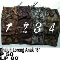 Promo Sirwal/Celana Panjang Anak Loreng/Army Murah