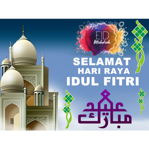 Jual Stiker Parcel Hari Raya Idul Fitri Kab Blitar Toko Unik