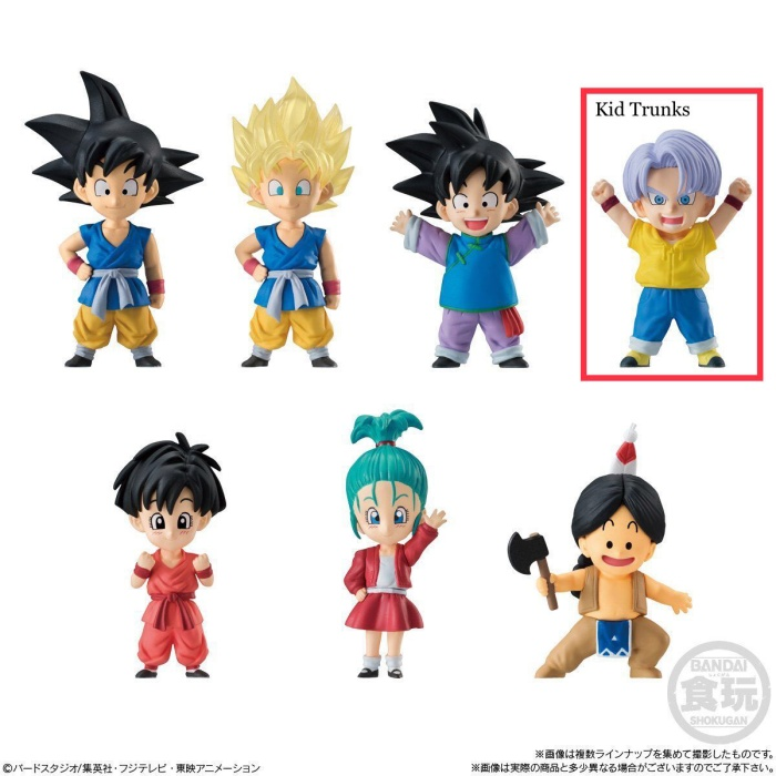 Jual Bandai Dragon Ball Adverge Ex Vol 2 Kid Trunks Kota Medan Medan Figure Shop Tokopedia