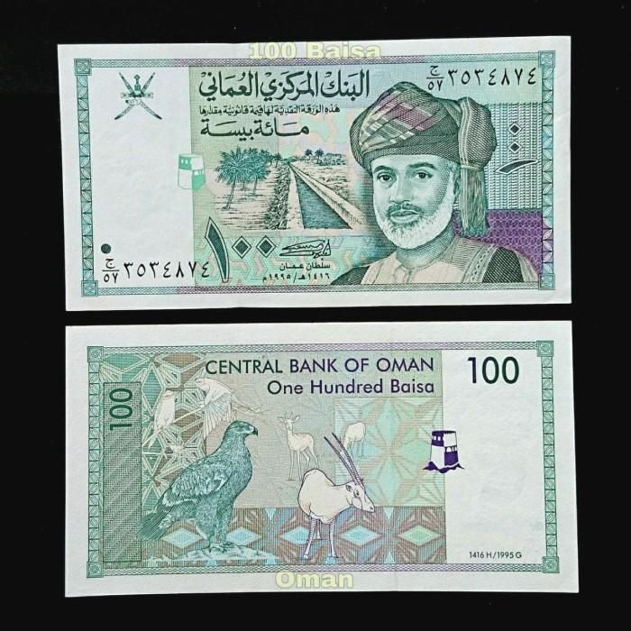 Jual Uang Oman 100 Baisa Jakarta Selatan Yan Dstore Tokopedia