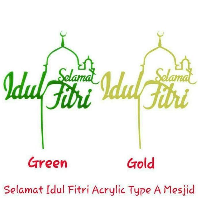 Jual Selamat Idul Fitri Acrylic Hiasan Parcel Lebaran Jakarta