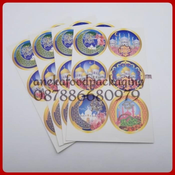 Jual Sticker Stiker Toples Lebaran Selamat Idul Fitri Bulat