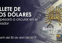 billete-de-dos-dolares-ecuador-circular