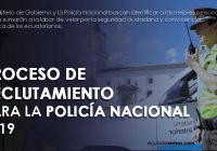 reclutamiento-policia-nacional-ecuador