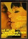 愛すべき女・女たち [DVD] 北野義則ヨーロッパ映画ソムリエのベスト1971年