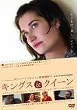 Arnaud Desplechin フランス映画監督「キングス&クイーン」