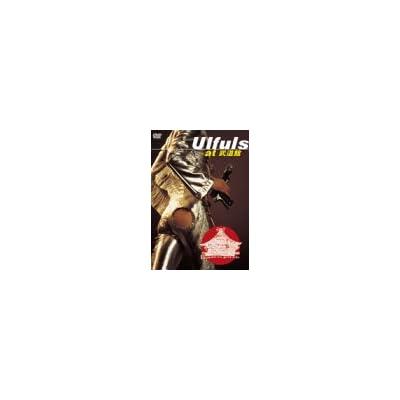 ウルフルズ at 武道館 [DVD]をAmazonでチェック!