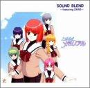 ときめきメモリアル SOUND BLEND ~ featuring ZARD ~