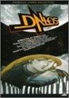 ダロス [DVD]