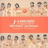 People Of The World / J-FRIENDS (演奏); 秋元康, マイケル・ジャクソン, そうる透, 新川博, 上野圭市 (その他) (CD - 1999)