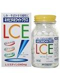 ネオビタホワイトプラス180錠  【第3類医薬品】