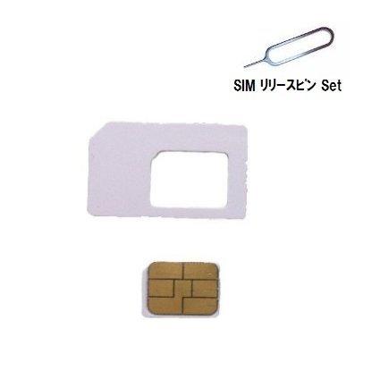 F.Mobile【Amazon即日出荷】【 ios8.4対応 】 ドコモ iPhone5 5S 5C 純正Nano simカード0.67mm アクティベーション〓アクティベートカード Docomo activation【nano simサイズ】+Simリリースピン付 FD