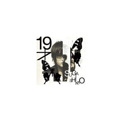 19才(初回生産限定盤)(DVD付)をAmazonでチェック!
