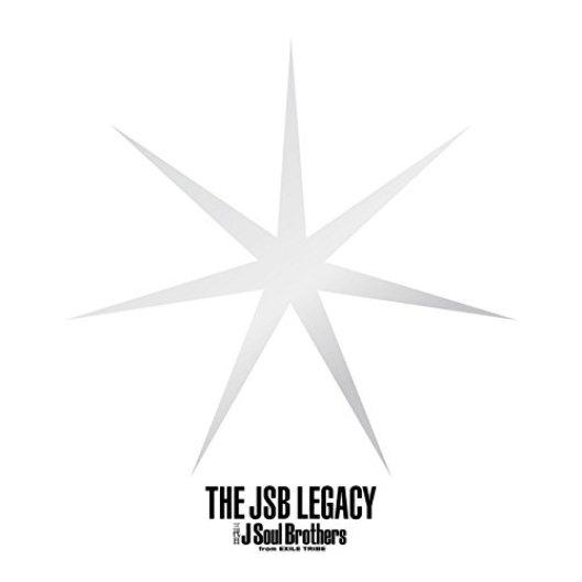 THE JSB LEGACY(CD+DVD2枚組)(初回生産限定盤)