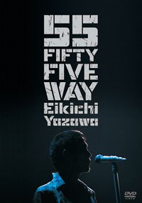 FIFTY FIVE WAY (初回限定版) [DVD]