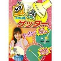 MIKI LOCOS(ミキロコス) 虫虫ゲッター 2本セット M-01