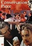 家族の肖像 デジタル・リマスター 無修正完全版 [DVD]北野義則ヨーロッパ映画ソムリエ 1978年ヨーロッパ映画BEST10