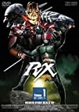 仮面ライダーBLACK RX VOL.1 [DVD]