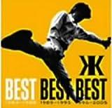 BEST BEST BEST 1984-1988 - 吉川晃司