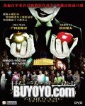 Liar Game - The Final Stage Blu-Ray (Region A) (NTSC) Japanese Movie