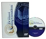 Brilliant Compensation DVD