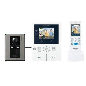 Panasonic 家じゅうどこでもドアホン ワイヤレスモニター付テレビドアホン (カメラ玄関子機+モニター親機+ワイヤレスモニター子機 各1台のセット) VL-SWD301KL