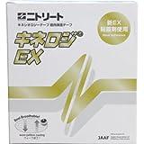 キネロジEX《撥水》 50mm×5m 6巻入 NKEX-50
