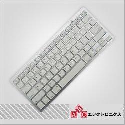 新しいiPad3/iPad2/iPad mini/iPhone5 4S/iMac用ワイヤレス ブルートゥースキーボード ホワイト For All iPad & iPhone Wireless Bluetooth keyboard 高級感のあるシルバーカラー! [IP003]