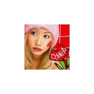 CHU-LIP(DVD付)をAmazonでチェック!