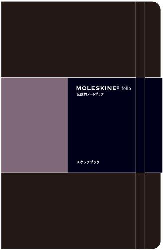 MOLESKINE モレスキン フォリオ スケッチブック A4 ([文具])