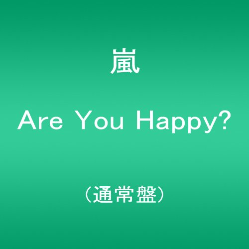 Are You Happy?(通常盤)をAmazonでチェック!