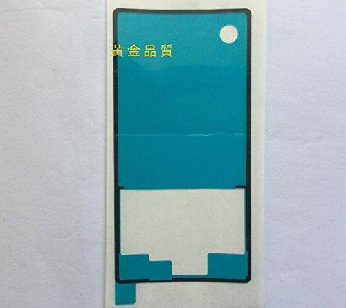 Sony Xperia Z 液晶パネル シール バックパネル テープ 粘着 ソニー エクスペリア Z 背面パネル 接着テープ 交換パーツ 修理部品 純正品 バックパネル用1枚