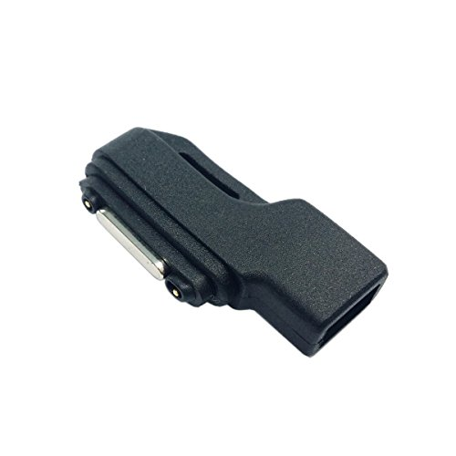 ULike Sony Xperia Z1/Z2/Z3用マグネットアダプター 充電変換アダプタ microB-Xperia端子変換 ブラック&ホワイト ブラック